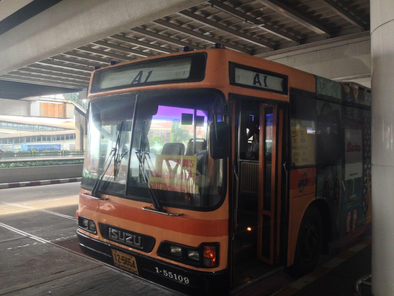 ドンムアン空港からバンコク市内へバスで行く方法