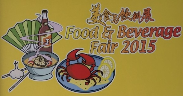 Food & Beverage fair S'pore 2015