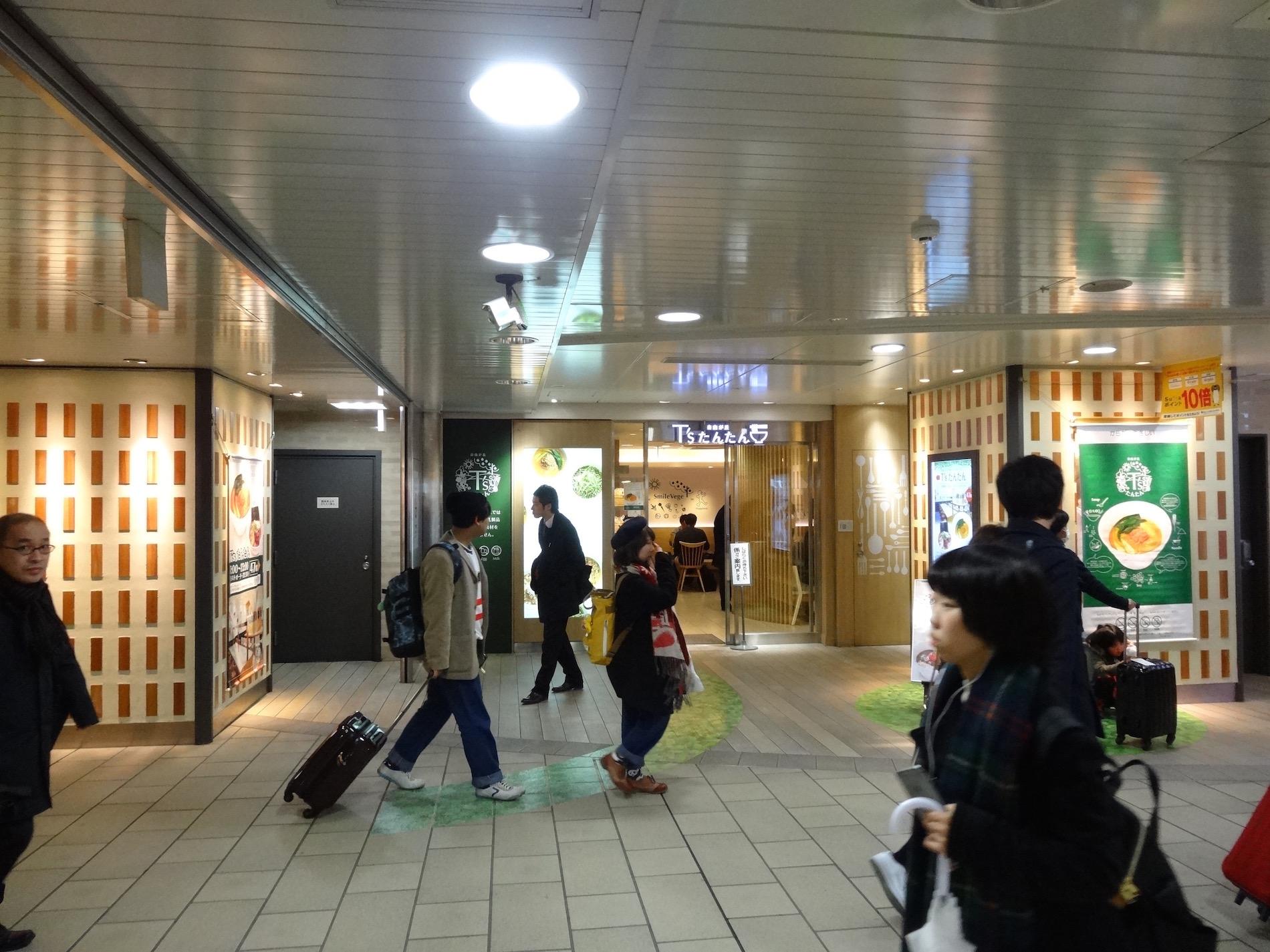 東京駅でビーガンラーメンを食べてきました