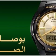 カシオのイスラム教徒向け腕時計