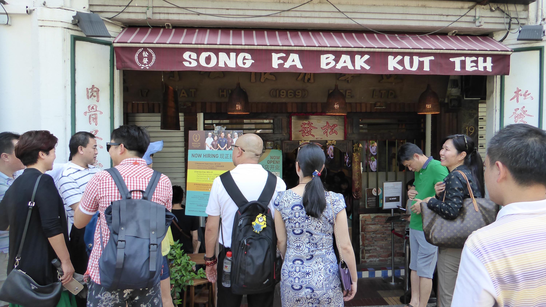 シンガポールおすすめグルメ:肉骨茶