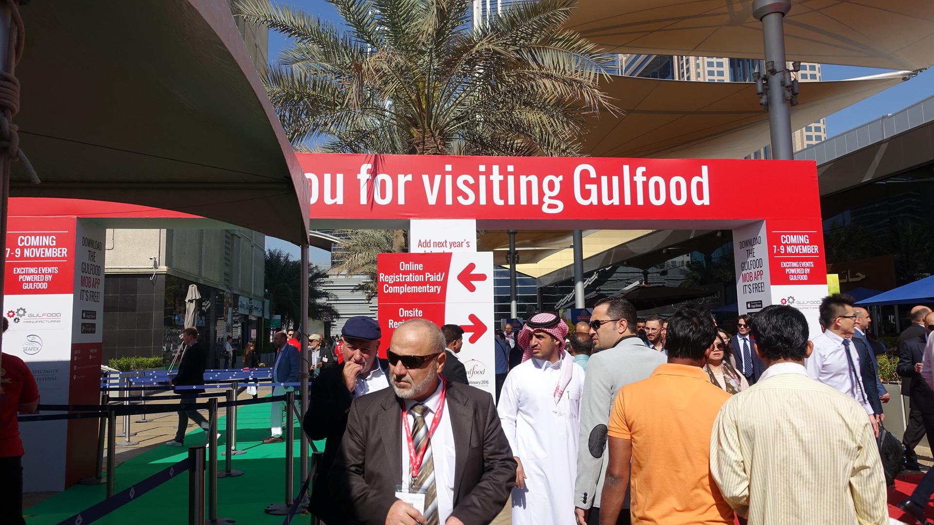 Gulfood 2016に行って参りました