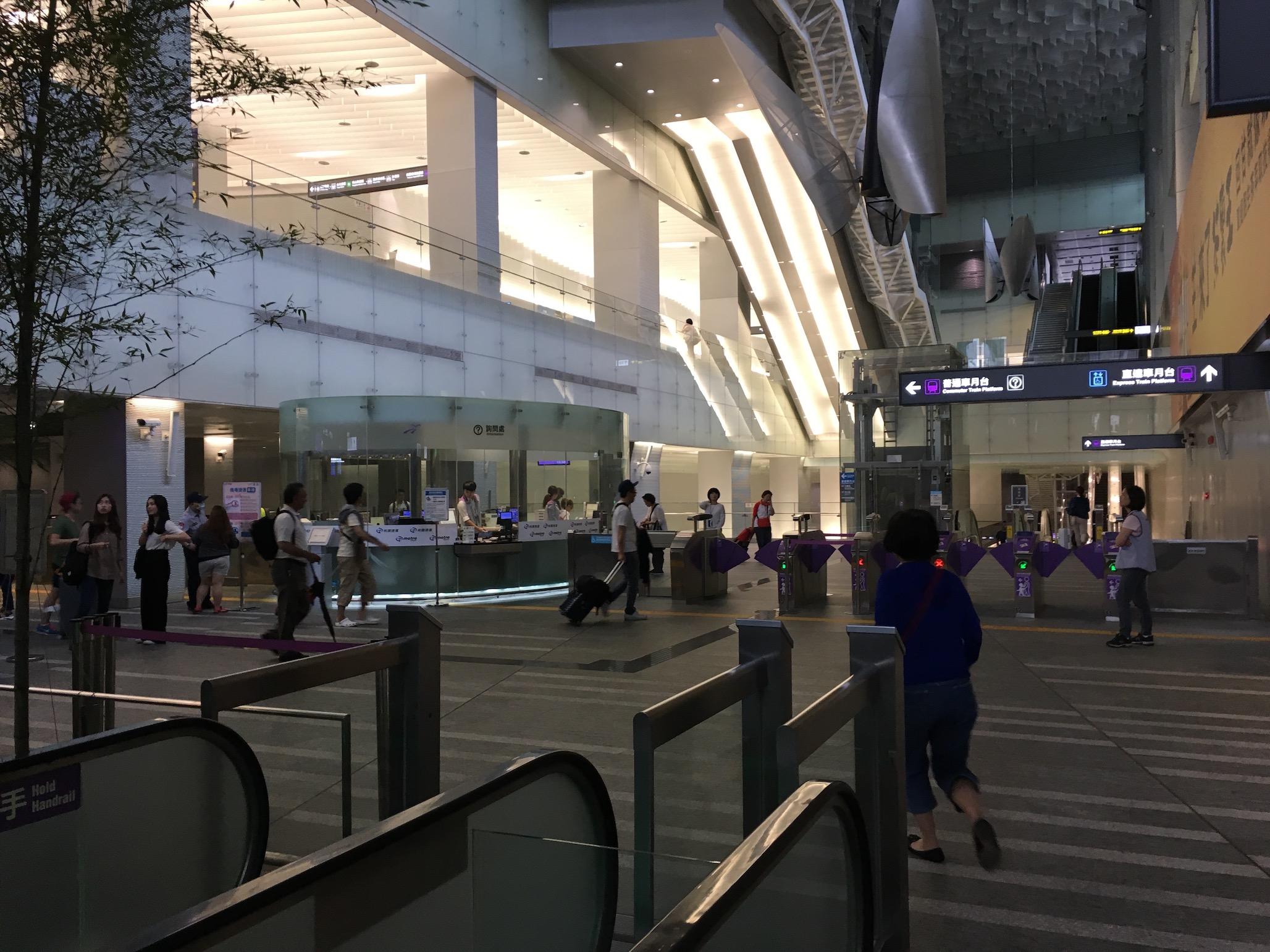 桃園空港から台北市内へのアクセス:地下鉄(MRT)の乗り方